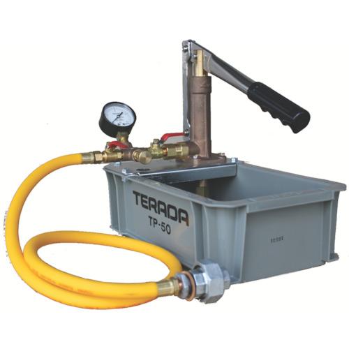 寺田ポンプ製作所 水圧テストポンプ 手動式 3.43MPa NTP-50