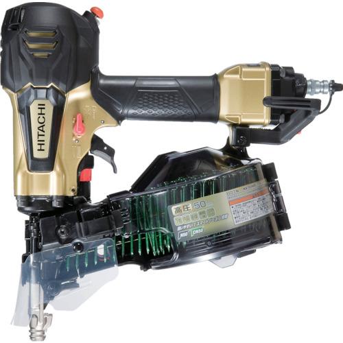 【セール期間中ポイント2~5倍!】日立工機(HITACHI) 高圧ロール釘打機 メタリックゴールド NV50HR-S