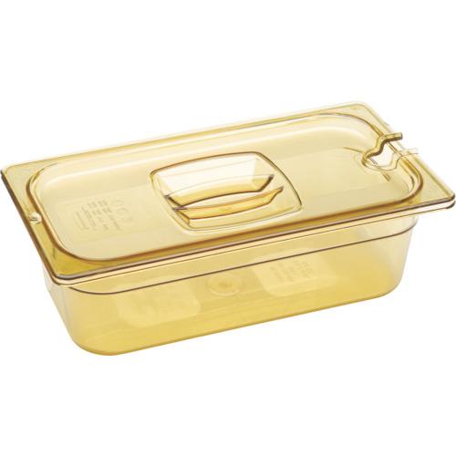 エレクター(ラバーメイド) フードパン カバー ホットパン用 アンバー 234P46