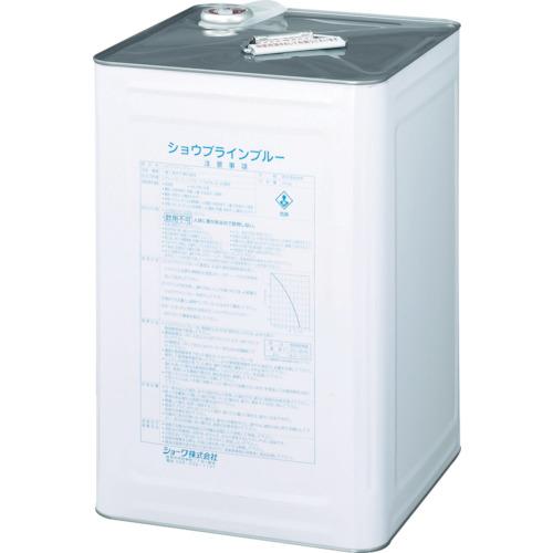 ショーワグローブ 熱媒液 ショウブラインブルー 2502507