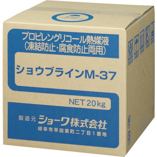 ショーワグローブ 熱媒液 ショウブラインM-37 2502514