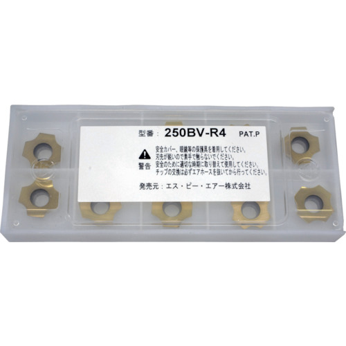 SP(エス.ピーエア) べべラー用チップ 4R 4面 10枚入 250BV-R4