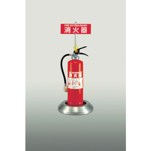 PROFIT(ヒガノ) 消化器ボックス置型 ステンレス PFB-00S-S1