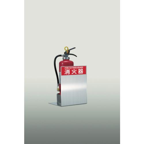 PROFIT(ヒガノ) 消火器ボックス置型 ステンレス PFD-03S-M-S1