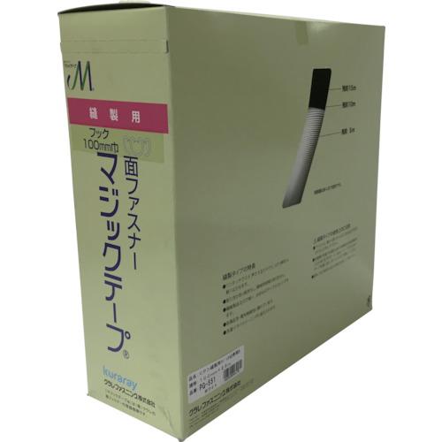 ユタカメイク 縫製用マジックテープ切売り箱 A 100mmX25m ホワイト PG-551