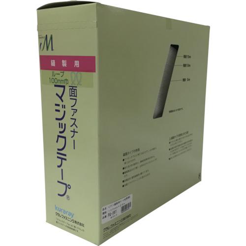ユタカメイク 縫製用マジックテープ切売り箱 B 100mmX25m ホワイト PG-561