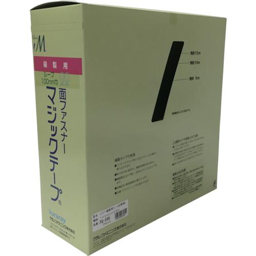 ユタカメイク 縫製用マジックテープ切売り箱 B 100mmX25m ブラック PG-566