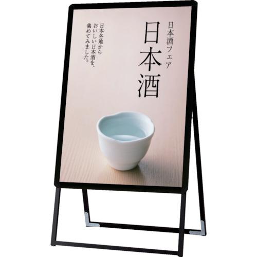 【直送】【代引不可】TOKISEI(常磐精工) ポスターグリップスタンド看板 屋内用 A型 A1片面ブラック PGSK-A1KB