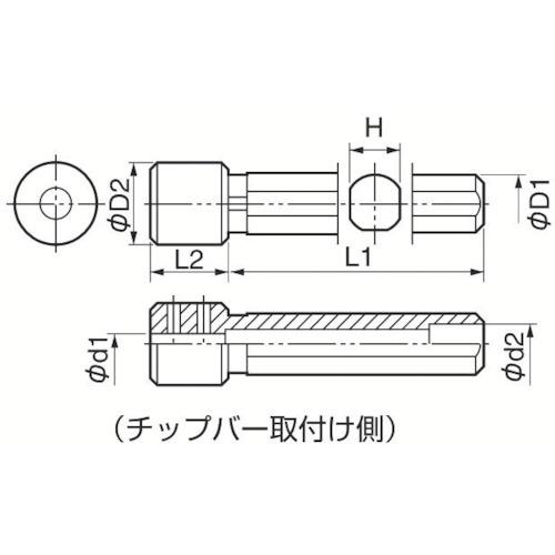 京セラ 内径加工用ホルダ PH0416-80