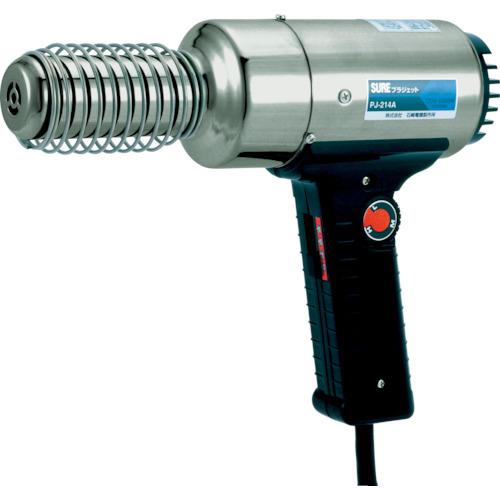 SURE(石崎電機製作所) 熱風加工機 プラジェット 温度可変タイプ 200V PJ-214A-200V