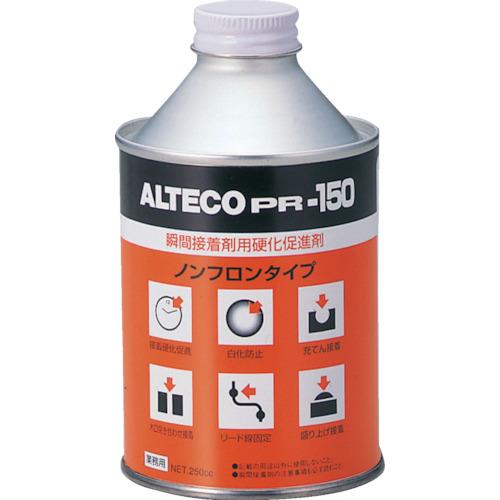 ALTECO(アルテコ) 瞬間接着剤用硬化促進剤 PR150 250ml 10本 PR150-250ML