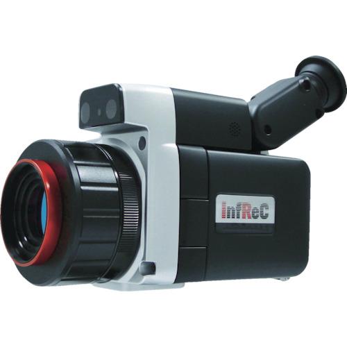 Avio(日本アビオニクス) 赤外線サーモグラフィカメラ インフレック 高画質・高速タイプ R300SR-S