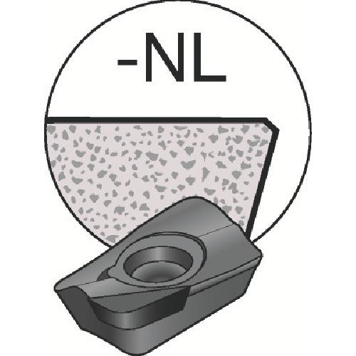 サンドビック コロミル390用ダイヤモンドチップ CD10 5個 R390-17 04 08E-P6-NL CD10