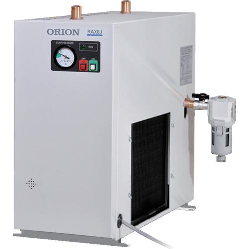 【直送】【代引不可】ORION(オリオン) 標準型冷凍式エアードライヤー(RAX小型シリーズ) RAX8J-A1