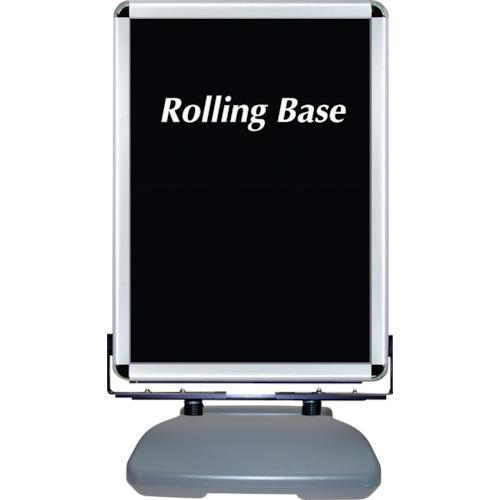 【直送】【代引不可】シンエイ ローリングベースPG44R A1サイズ パックシート付 シルバー RB-A1AGP
