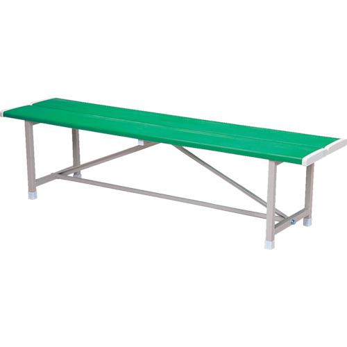 【直送】【代引不可】ノーリツイス ベンチ(背なし) 幅1800 緑 RBN-1800 GN