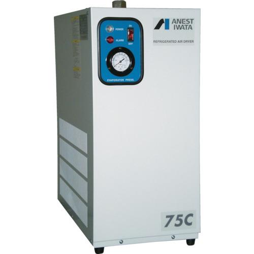 【直送】【代引不可】アネスト岩田 冷凍式エアードライヤー 5.5~7.5kW用 RDG-75C