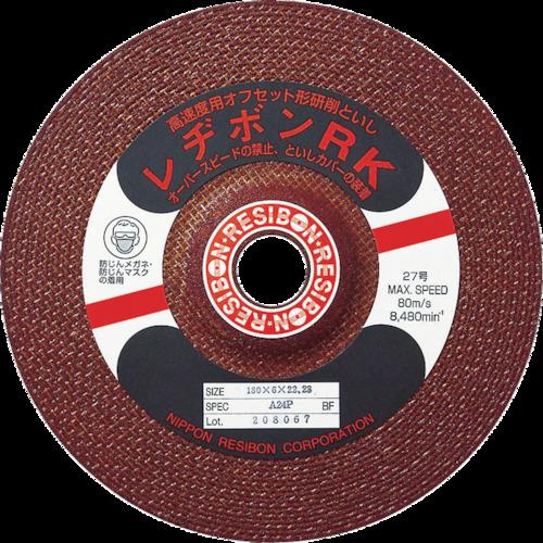 レヂボン 高速度用砥石RK 180X6X22.23 A24P 25枚入 RK1806-24