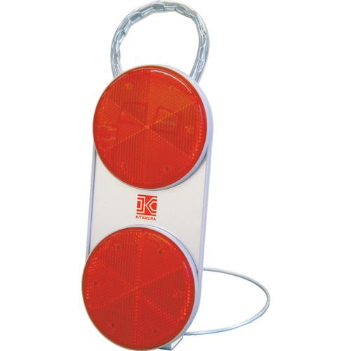キタムラ産業 2灯式LED警告灯 ラビットアイ 108X250 RK-3R