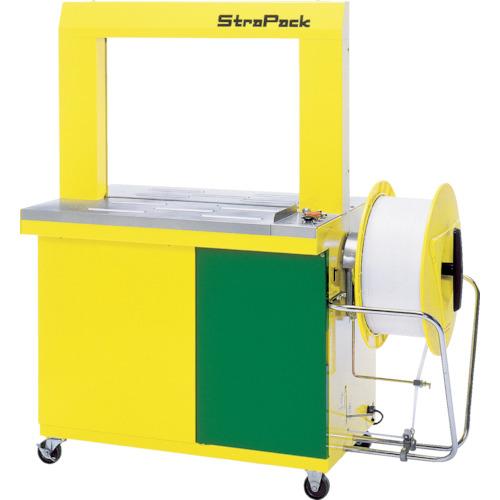 【直送】【代引不可】ストラパック 自動梱包機 RQ-8