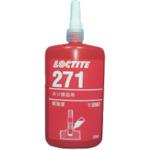 ロックタイト(ヘンケル) ネジロック剤 271 250ml 271-250