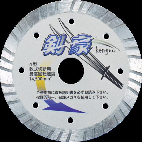 【セール期間中ポイント2~5倍!】三京ダイヤモンド ダイヤモンドカッター 剣豪 150X1.9X8.0X22.0 RZ-K6