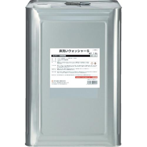 【直送】【代引不可】SYK(鈴木油脂工業) 床洗ウォッシャー 洗い流しタイプ S-032