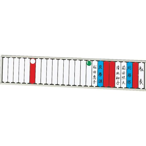 LIHIT(リヒト) 回転標示盤(25口座) 10台 S2531