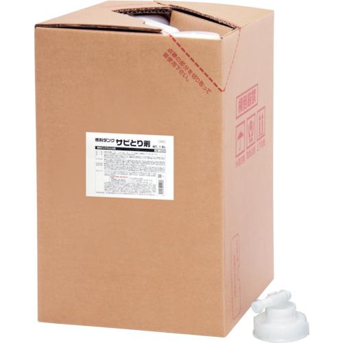 SYK(鈴木油脂工業) 燃料タンクサビとり剤 18L S-2668