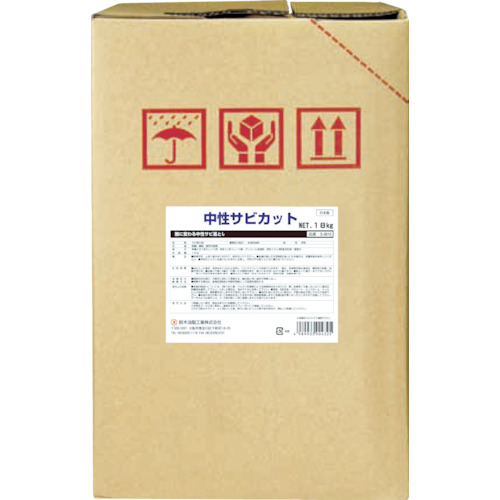 SYK(鈴木油脂工業) 中性サビカット 18kg S-9816