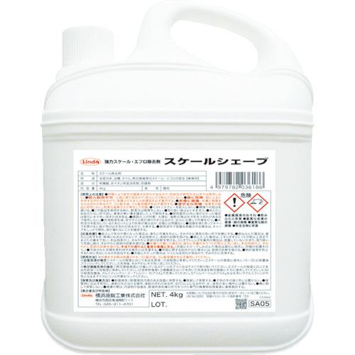 Linda(横浜油脂工業) スケールシェイブ 4Kg/CS SA05