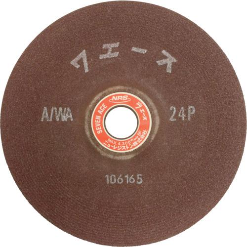 NRS(ニューレジストン) オフセット砥石 セブンエース 180X6X22 A/WA24P 25枚 SA1806-A24P