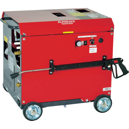 【直送】【代引不可】スーパー工業 モーター式高圧洗浄機 50HZ(温水) SAR-1315VN-1-50HZ
