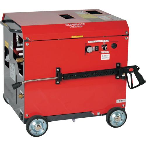 【直送】【代引不可】スーパー工業 モーター式高圧洗浄機 60HZ(温水) SAR-1315VN-1-60HZ