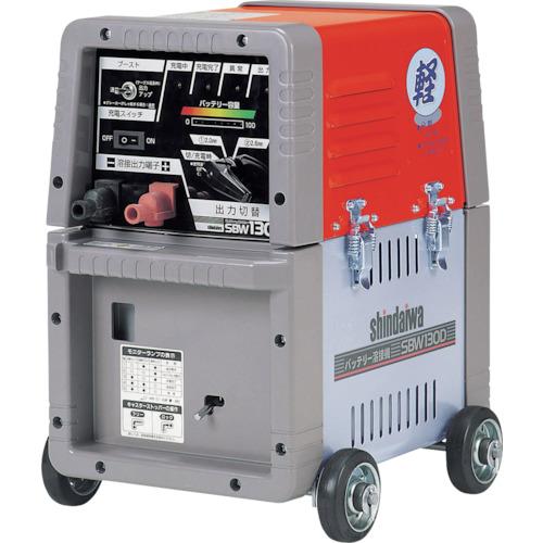 【直送】【代引不可】新ダイワ(やまびこ) バッテリー溶接機 130A メンテナンスフリー SBW130D-MF