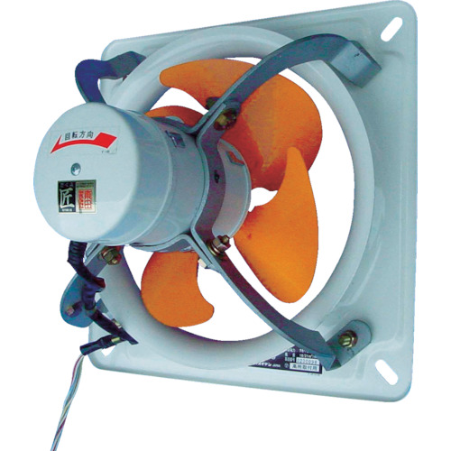 スイデン(Suiden) 有圧換気扇(圧力扇) ファン径25cm 一速式 単相100V SCF-25DA1