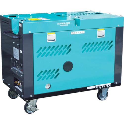 【直送】【代引不可】スーパー工業 ディーゼルエンジン式高圧洗浄機(防音温水型) SEL-1325V-2
