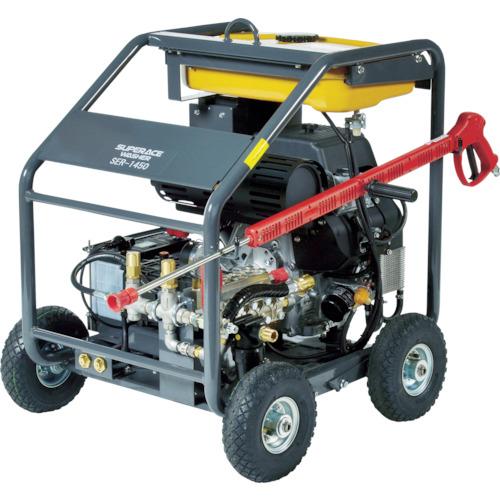 【直送】【代引不可】スーパー工業 エンジン式 高圧洗浄機 超高圧型 SER-1450