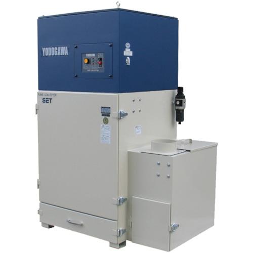 【直送】【代引不可】淀川電機 溶接ヒューム用集塵機(2.2kW) 60Hz SET2200 60HZ