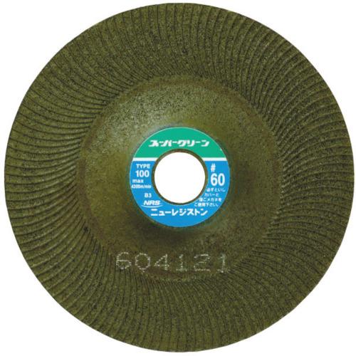 NRS(ニューレジストン) オフセット砥石 スーパーグリーン 125X3X22 #60 25枚 SG1253-60