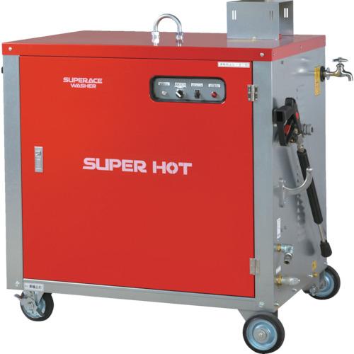 【直送】【代引不可】スーパー工業 モーター式高圧洗浄機 60HZ(温水タイプ) SHJ-1510S-60HZ