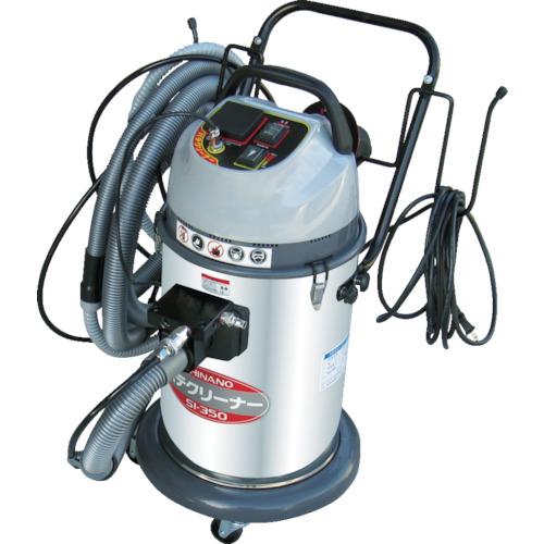 SI(信濃機販) 集塵機 エアパテクリーナー SI-350