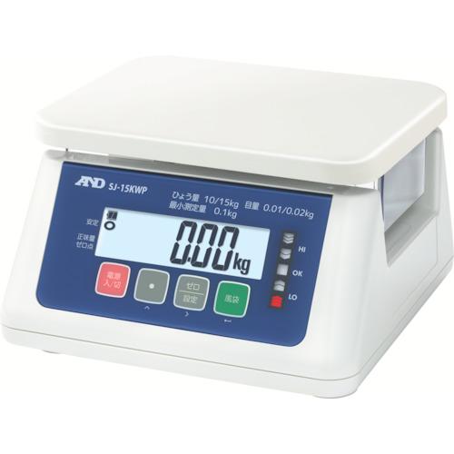 A&D(エー・アンド・デイ) 取引・証明用(検定済品)防塵・防水デジタルはかり SJ15KWP