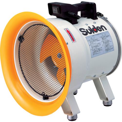 スイデン(Suiden) 送風機(軸流ファン) ハネ250mm 単相100V 低騒音省エネ SJF-250L-1