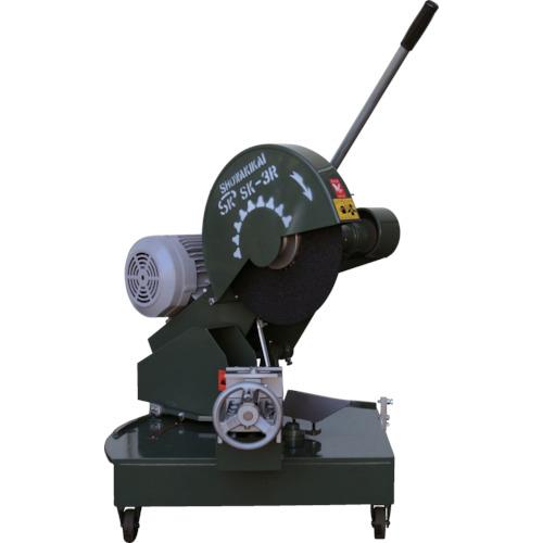 【直送】【代引不可】昭和機械工業 角度切り高速切断機 405mm SK-2R-3.7KW