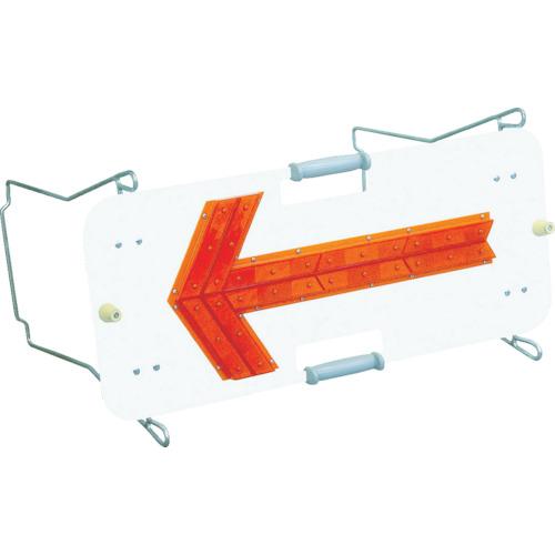 【直送】【代引不可】キタムラ産業 LED矢印板誘導灯 フラッシャーパネル SKT-005FS