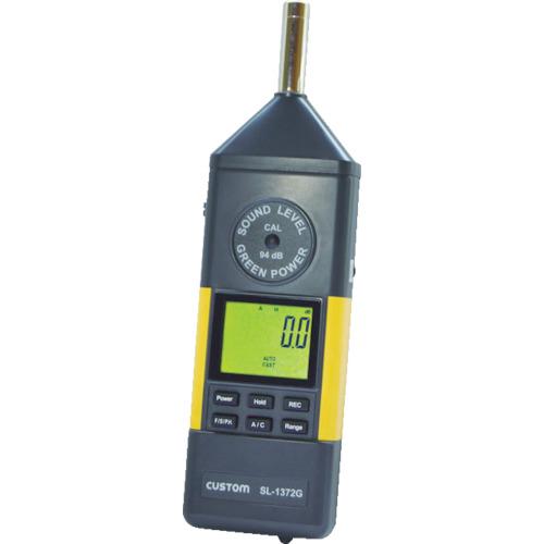 CUSTOM(カスタム) デジタル騒音計 SL-1372G
