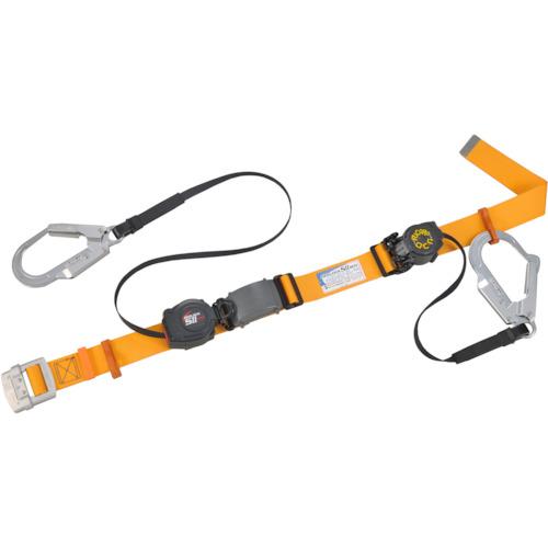 タイタン(サンコー) ダブルランヤード式安全帯 巻取式軽量型 両端巻取り式 SL505-R503H-YL