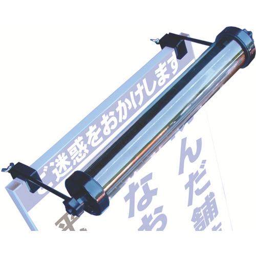キタムラ産業 ソーラー式LED看板照明 SLKS-1-B