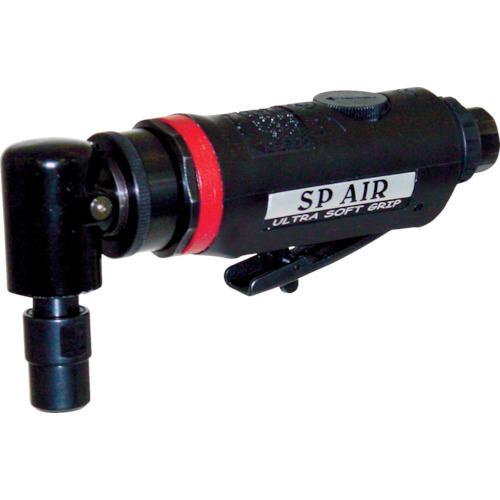 SP(エス.ピーエアー) 首振りダイグラインダー90゜(アングルヘッドタイプ) SP-7201RH